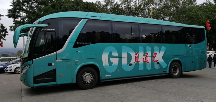新加入31座中港跨境巴士